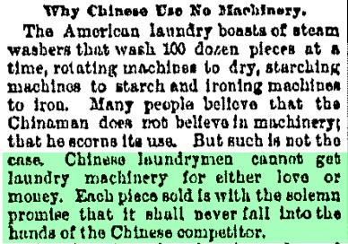 no chinese machine.1