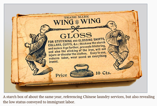 wing wing starch box image