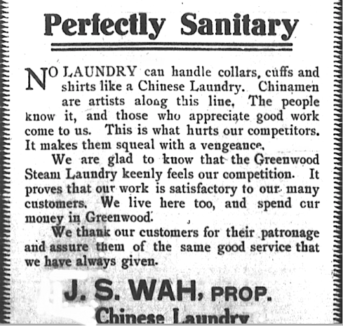 1915 J. S. Wah rejoinder Greenwood SC steam ldy