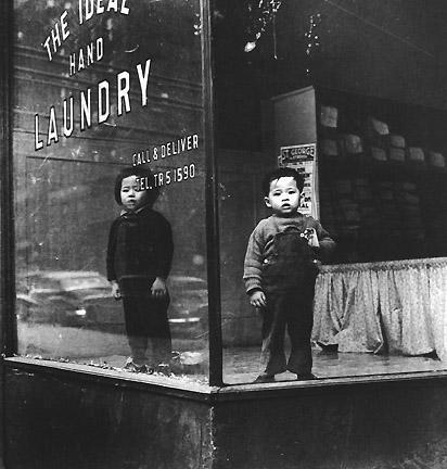 arthur leipzig Ideal Laundry, Brooklyn?1946