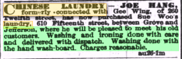 1884  Oakland  ldy ad