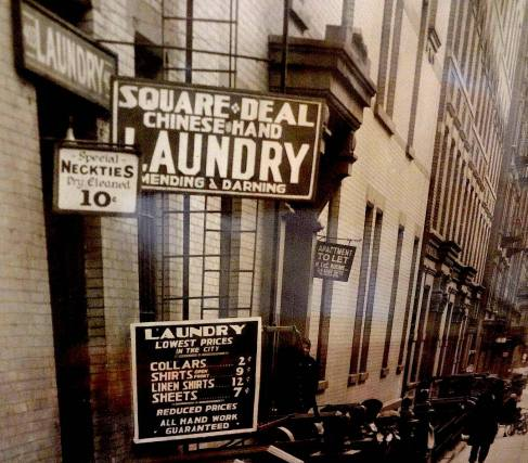 Square Deal Laundry NYC 1931