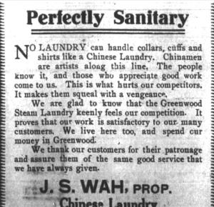 1915  JS WAH rejoinder agst white ad