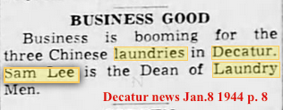 decatur IL 1944 2 Ch laundries