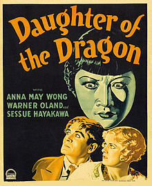 220px-Poster_-_Daughter_of_the_Dragon_01