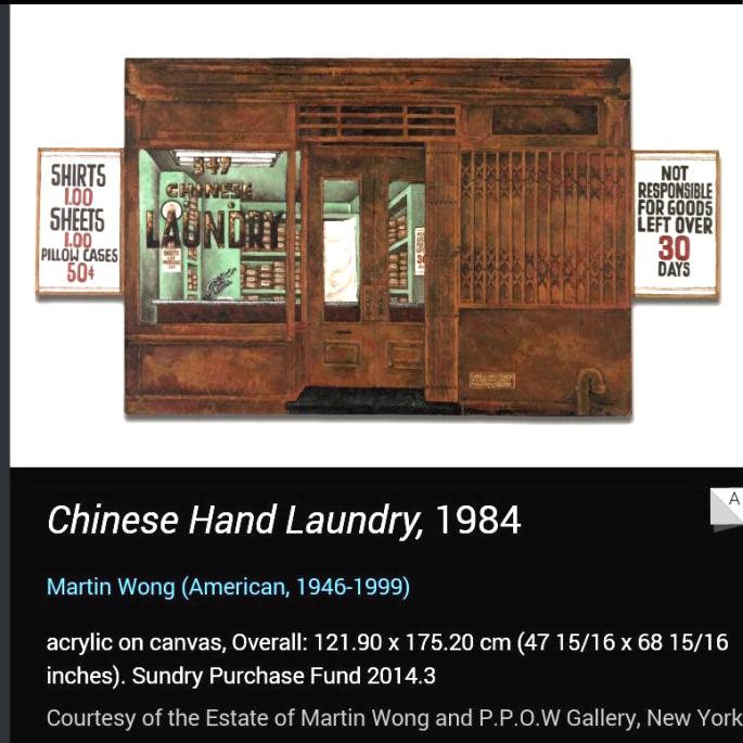 Martin Wong Chinese Hand Laundry