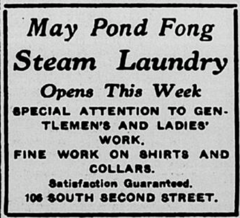 may pond fong stem laundru opens