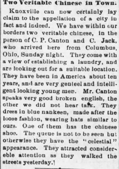 1880 2 veritable chinese arrive knoxville1