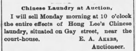 1884 auction hong lee's laundry on gay st..jpg